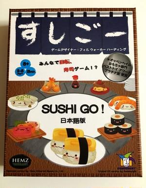 スシゴー / Sushi Go!(日本語版)