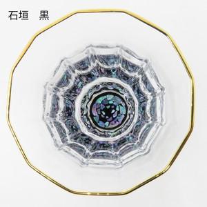 万華鏡のように輝きが広がる酒器 金杯(万華鏡)【石垣(黒)】
