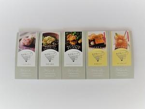 かけるハーブ 5種セット(ハイビスカス、釜炒り緑茶、マルベリージンジャー、カカオニブ、ローズヒップ)