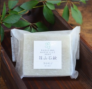 篠山石鹸 クロモジ (3個)