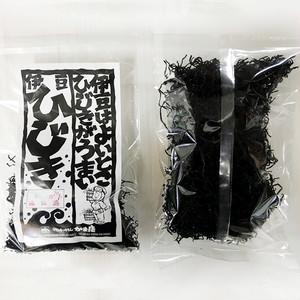 【下田・鍋田湾】伊豆のひじき 2袋セット【レターパック】【日時指定不可】