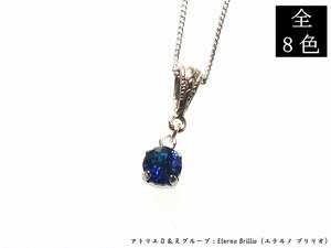 【受注制作】スワロフスキー 1粒ネックレス(6mmタイプ)