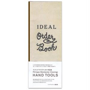 フィリップ・ワイズベッカー作品集 / Philippe Weisbecker Drawings 『HAND TOOLS』