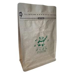 コロンビア スプレモ(200g・豆)
