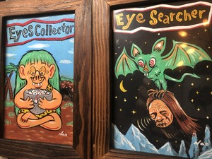 Eyes collector &searcher