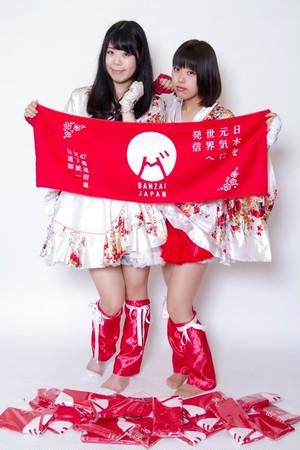 BAZAI JAPAN オリジナルタオル