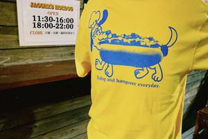 Hotdog Tee【White / Bright Yellow】