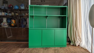 Green Display and Cabinet
