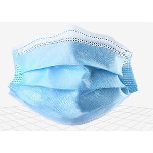 【50枚】高密度 3層プリーツマスク FDA/CE認証製品