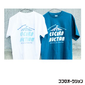Musical Tour Tシャツ