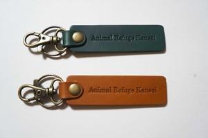 革製キーホルダー横型 Leather key chain