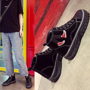 【shoes】プリント合わせやすいカジュアルブーツ 24134197