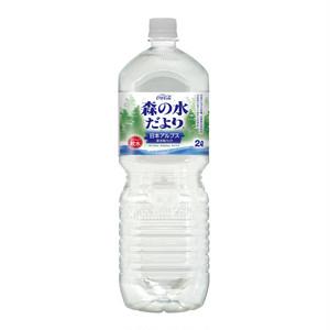 森の水だより 2000ml