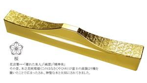 【お好きな柄や色を2個以上購入が条件】カトラリーレスト(桜)/ステンレス(金メッキ)