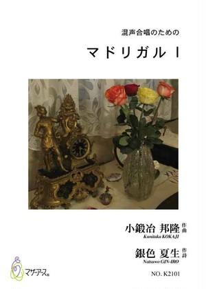 K2101 Madrigal I(Mixed Chorus/K. KOKAJI /Full Score)