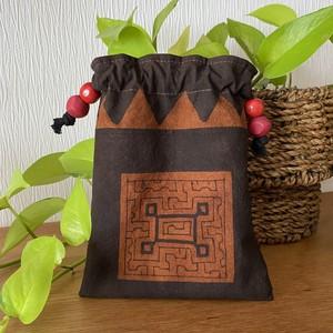 泥染めミニ巾着 両面模様 15x20cm シピボ族の泥染め アマゾン先住民族の草木染め