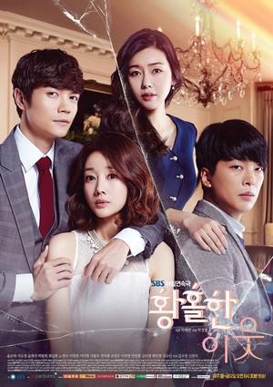 韓国ドラマ【恍惚な隣人】Blu-ray版 全119話