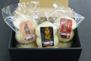 運河家 冷凍ギフトセット(ぶた饅、かに饅、ジンギスカン饅)