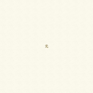 haruka nakamura PIANO ENSEMBLE 「光」(2CD)