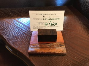 現品限り《A》木製メモスタンド・フォトスタンド、カードスタンド、様々な用途に…☆
