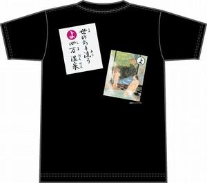 上毛かるた×KING OF JMKオリジナルTシャツ【黒・よ】