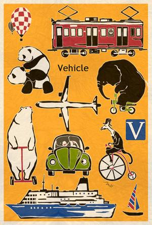 ポストカード『Vehicle』