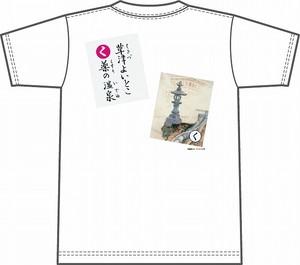上毛かるた×KING OF JMKオリジナルTシャツ【白・く】