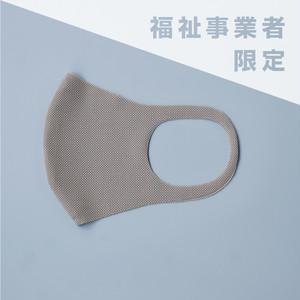 夏が涼しい 布マスク 3枚セット【福祉事業者限定】
