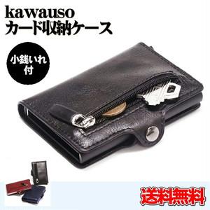 キャッシュレスの時代に! 手帳型 カードケース メンズ  マネークリップ 小銭入れ付 スキミング防止 クレジットカード 収納  磁気防止 RFID