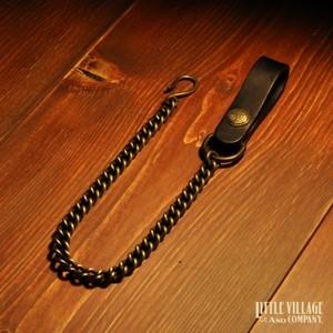 """Safety Chain """"Black"""""""
