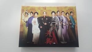 大奥〈男女逆転〉 初回限定 豪華版DVD