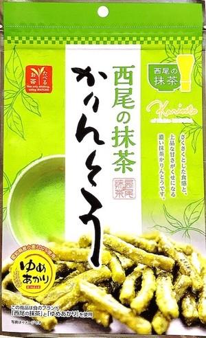 西尾の抹茶かりんとう / どーなつファーム / 山田製菓
