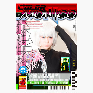 MONICO「COLOR」【MONICO】