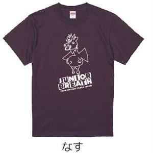 【JUNIOR BREATH】【S~XL】ヨシアキが考えた世界で一番強いドラゴン なす