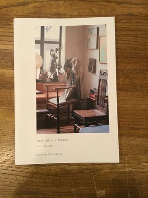 Saul Leiter'sAtelier ---outside かくたみほ