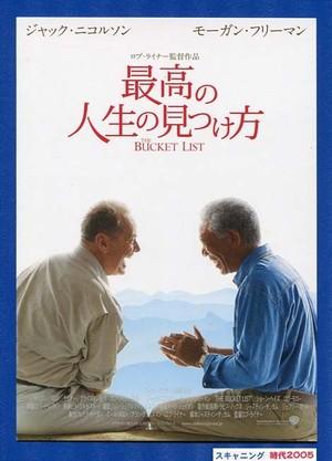 (2)最高の人生の見つけ方