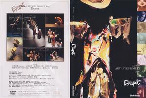 Act4 [EXSPOT] DVD