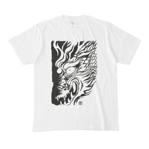 Tシャツ「龍眼」