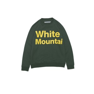 LOGO PRINTED SWEATSHIRT - GREEN