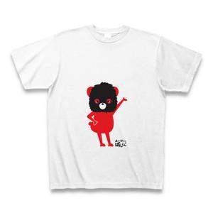 [BAN0006] ばんくんTシャツ (2)