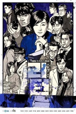 韓国ドラマ【リターン】DVD版 全34話