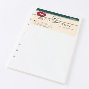 ダ・ヴィンチ リフィル 徳用ノート(無地) A5サイズ トモエリバー 52g/m2 100枚