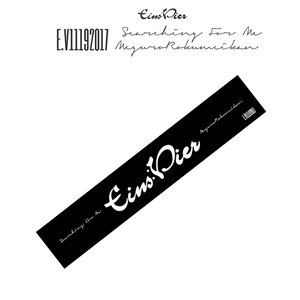 "Eins:Vier ""Searching For Me'"" オフィシャル マフラータオル"