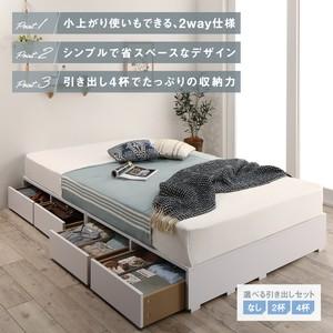 500043170 選べる引出収納付きシンプルデザインローベッド Menoce メノーチェ ベッドフレームのみ
