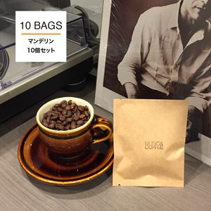 [10個セット] ドリップバッグ コーヒー / マンデリン