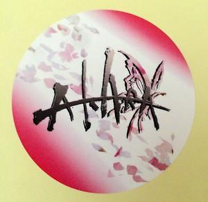 AKARAシール(さくら)