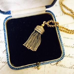 Sale Victorian Tassel Pendant Top