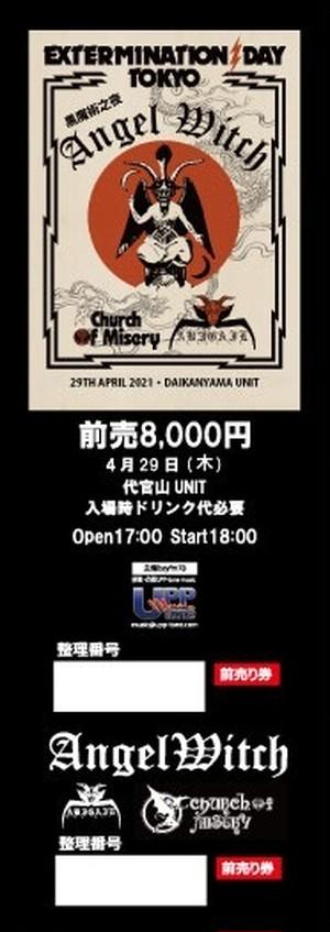 Angel Witch LIVE IN JAPAN 2021.04.29 代官山UNIT【オリジナルチケット】