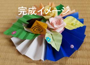 【高齢者向けレクリエーション】<10セット>折り紙のバラ入りキット