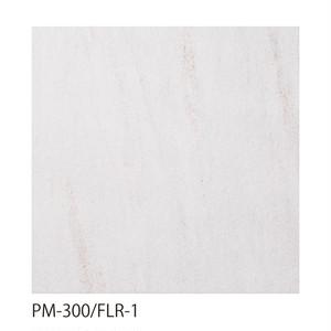フローレン 300角階段 (3本線凹)/SWANTILE スワンタイル 暖かみのある空間 外装床壁用